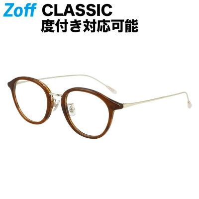 ZF201006_43A1