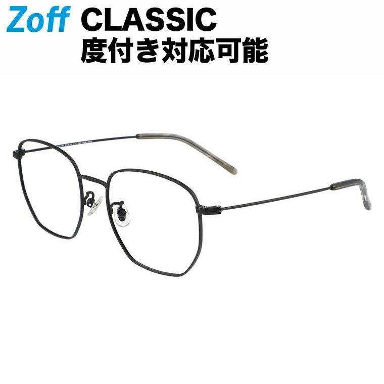 眼鏡・サングラス, 眼鏡  Zoff CLASSIC zoffdtkZF21201114F1 ZF212011-14F1 5418-145