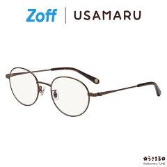 ZY202P05-43E1