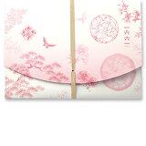 OKIMEフォルダー桜色(A4)