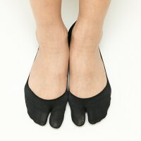 足袋型フットカバー脱げないメール便対応レディース靴下