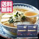 【送料無料】秋刀魚ラーメン2食 三陸の塩とさんま節を使った節系醤油スープ 小山製麺 岩手 お土産