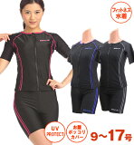 【送料無料】フィットネス水着 袖付き フィットネス 水着 レディース 女性 セパレート 大きいサイズあり 9号