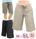【メール便もOK】 ロング丈パンツ 水着用 レディース ボードショーツ ハーフパンツ サーフパンツ 無地 大きいサイズあり M L LL 3L 4L 5L 単品