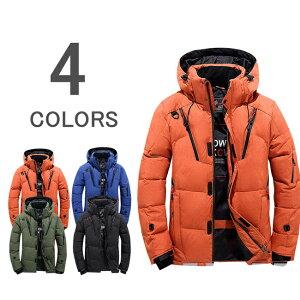 【送料無料】ダウンジャケット メンズ 軽量 ダウンジャケット 冬物 冬服 メンズ アウター ダウン ジャケット 大きいサイズ 3L 4L 5L 黒 オレンジ ダウンコート メンズ フード 激安