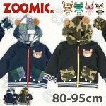 【冬★新作】子供服<アウター>ZMパーカジャケット(80-95cm)【ZOOMIC】