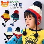 ZM競馬帽