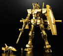 非売品 MG 1/100 ガンダムベース限定景品 RX-78-2 ガンダム Ver.3.0 [ゴールドコーティング] 機動戦士ガンダム