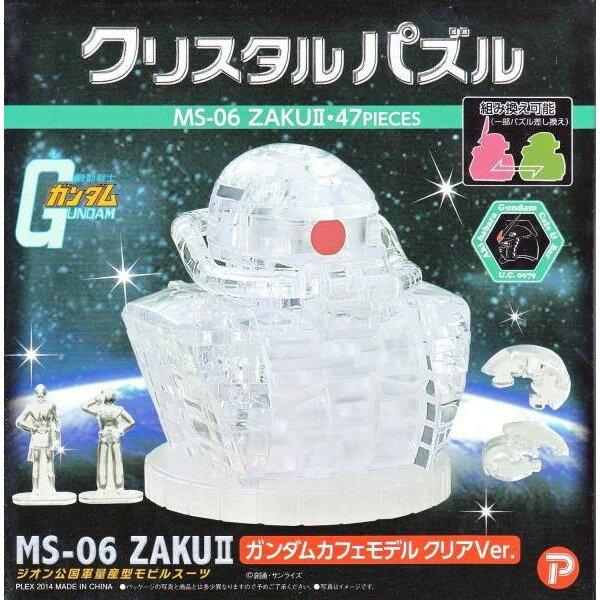 プラモデル・模型, ロボット  II Ver.