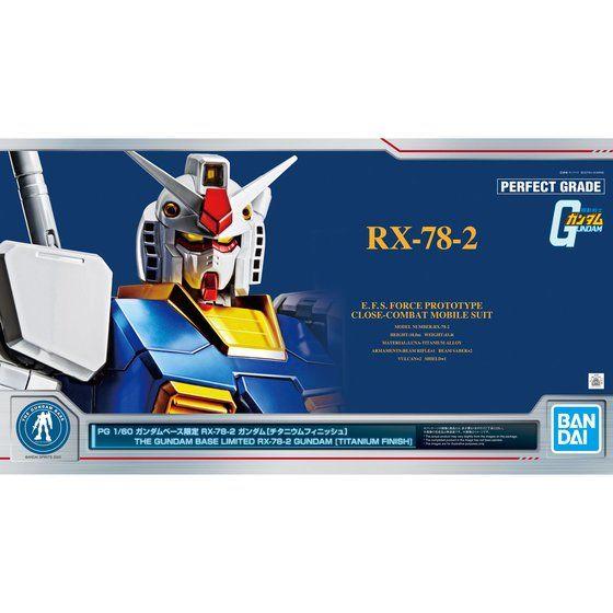 プラモデル・模型, ロボット PG 160 RX-78-2