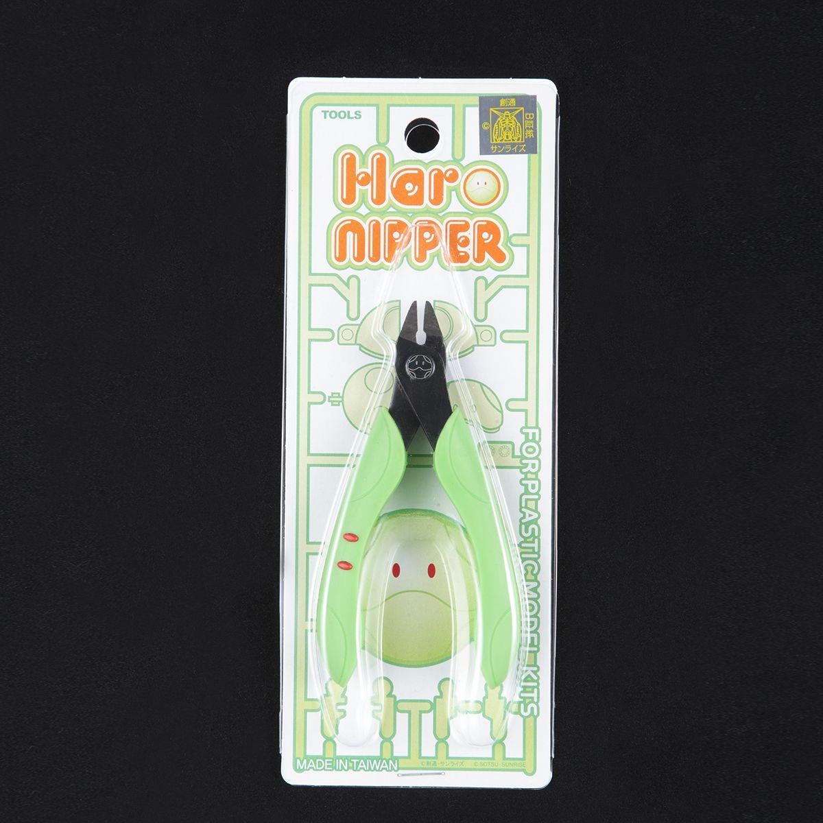 コレクション, コレクションケース  (Haro NIPPER)