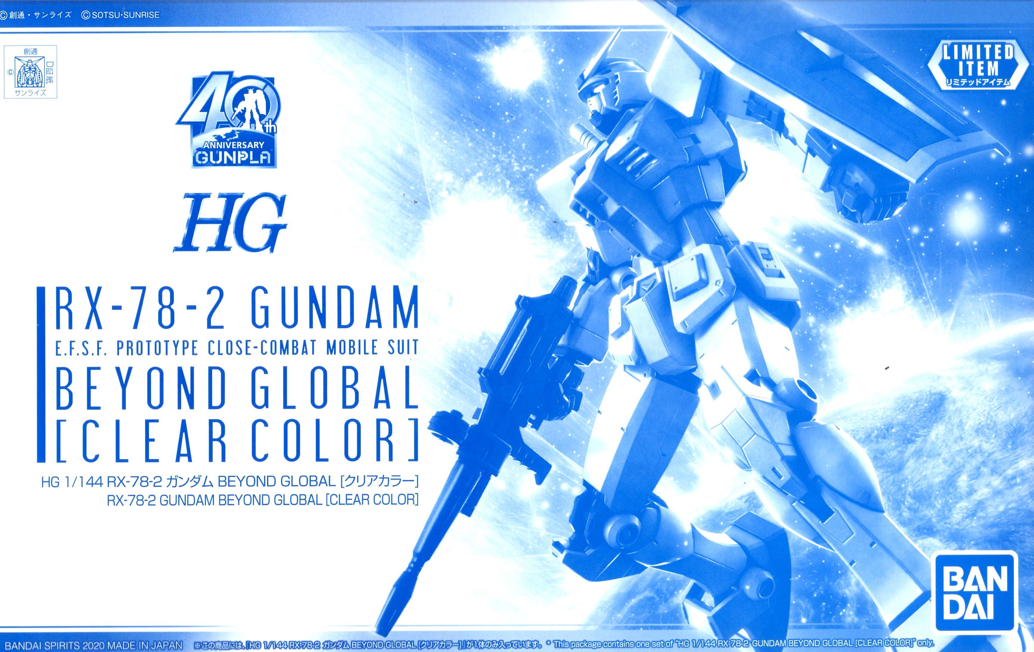プラモデル・模型, ロボット HG 1144 RX-78-2 BEYOND GLOBAL