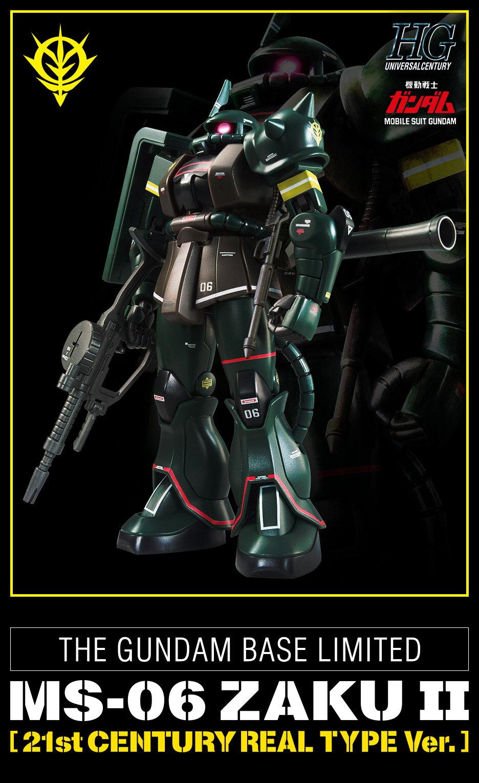プラモデル・模型, ロボット HG 1144 II(21stCENTURY REAL TYPE Ver.)