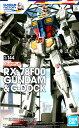 ガンダムファクトリー限定 1/144 RX-78F00 ガンダム&ガンダムドック 機動戦士ガンダム