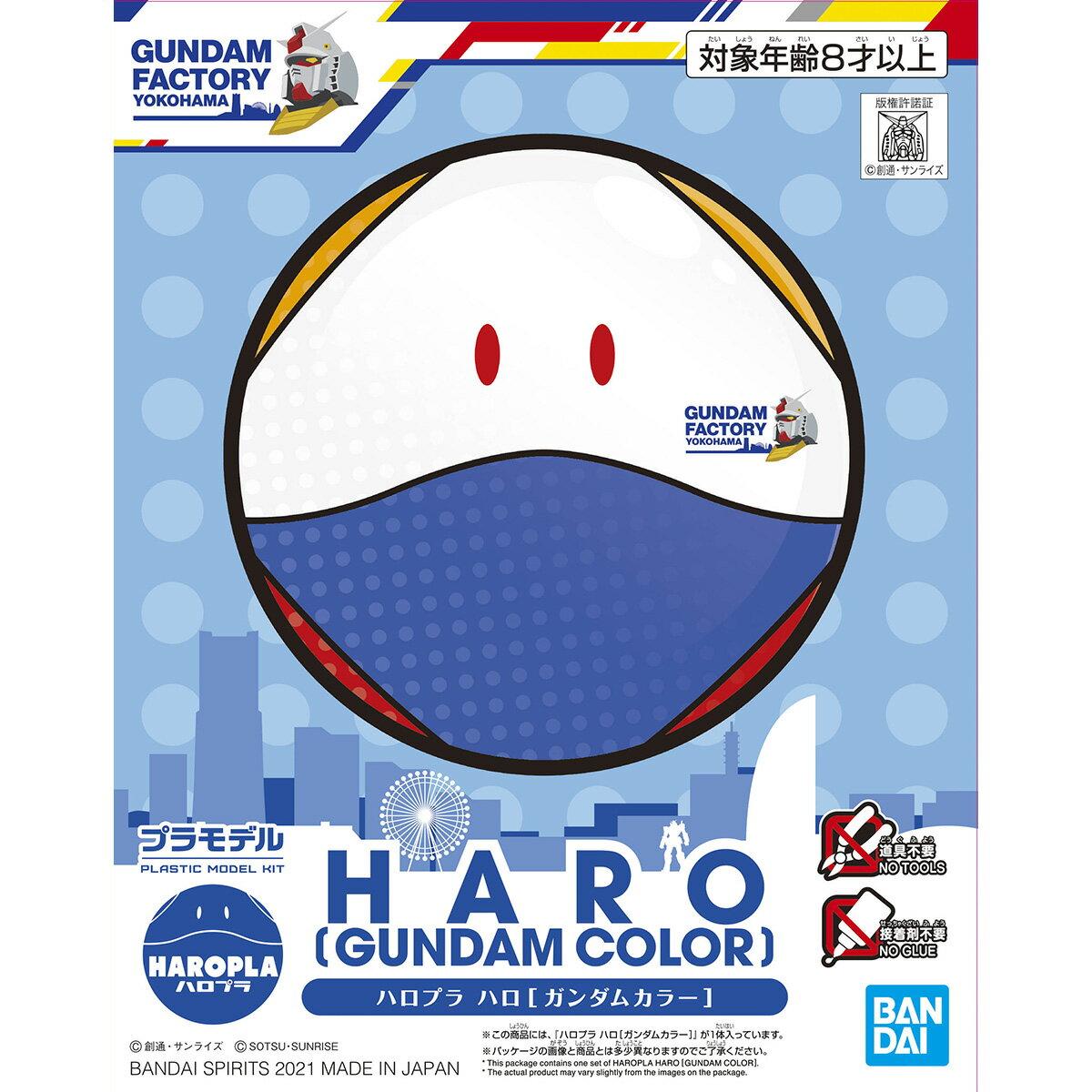 Haro Gundam Toy