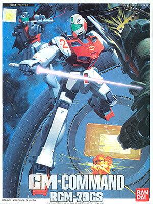 プラモデル・模型, ロボット 1144 RGM-79GS () 0080