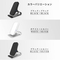 ワイヤレス充電器iPhoneqi急速充電器androidスマホ過充電保護wireless