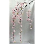 【しだれ桜(造花)】造花桜しだれ桜フェイクフラワーアーティフィシャルフラワーシルクフラワー花材春装飾店舗インテリア