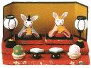 (ちりめん内裏雛飾*asca*A-76784)【ちりめん兎内裏雛飾り】(高さ約9cm*幅約16cm*奥行11cm)(10点1式)ひな祭り桃の節句 内裏雛飾ちりめん雛人形