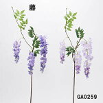【藤の花】