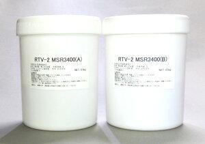 食品の型取り注型も可能な付加型のフードグレードシリコン型取り用半透明耐熱シリコーン RTV-2...