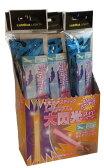 ルミカライト 大閃光arc ブルー 12入り BOX