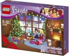 LEGO レゴ フレンズ アドベントカレンダー 41040