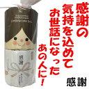【感謝】贈答コンビネーションドール 1個(トイレットペーパー...