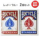 バイスクル BICYCLE トランプ 808 ポーカーサイズ