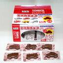 トミカチョコ 50個入り 【駄菓子】