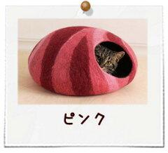 エレベレ ★ elevele ウールフェルト製 猫ハウス ピンク