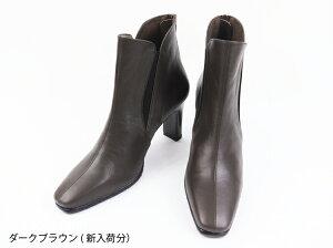 新作日本製ブーツ・ブラック・ダークブラウン・8cmヒール・22%OFF