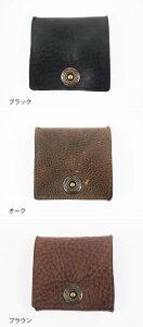 【日本製】【本革】コインケースパイソンピンクパイソンヘビプリントミニ財布【クロネコDM便送料100円】