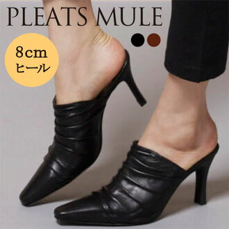 Mule plates mull dark beige, black and dark brown high heel 8 cm / manual size:21.5cm 22 cm ~ 25 cm 25.5 cm /