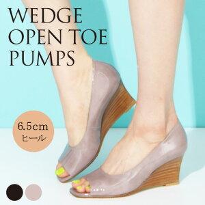 【日本製新作】ウエッジオープントゥパンプスエナメルPUMPSウエッジヒールウエッジソール黒・ブラック・グレージュBLACK6.5cm【送料無料】