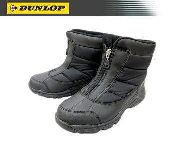 【送料無料】ダンロップ ユニエースライトDL948 メンズウインター スノー ブーツ