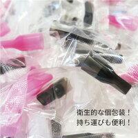 プルームテックマウスピース電子タバコ吸い口ロングタイプまとめ買い交換用カートリッジアトマイザーマウスピース10個セット