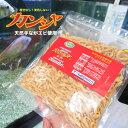乾燥エビ 熱帯魚餌 肉食 アロワナ かめ カンシャ 天然手長エビ 塩分無し 栄養豊富 熱帯魚 ビタミン ミネラル 餌 エサ おやつ 富城物産 カンシャ120g