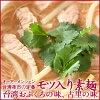 モツ入り素麺1人前350g税込¥735
