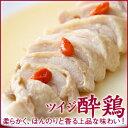 町では簡単に手に入らない鶏肉料理。柔らかく、ほんのりと香る上品な味わいです!「瑞鳳 台湾屋...