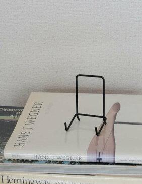【最大2,000円クーポン】【クーポン対象外】【fog linen work】アイアンスタンド (S) / IRON STAND (S)