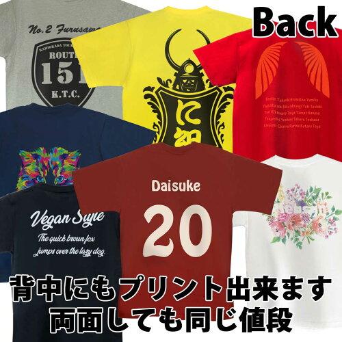 【即納可能】自分でデザインオリジナルTシャツブラック6.2ozプレミアム