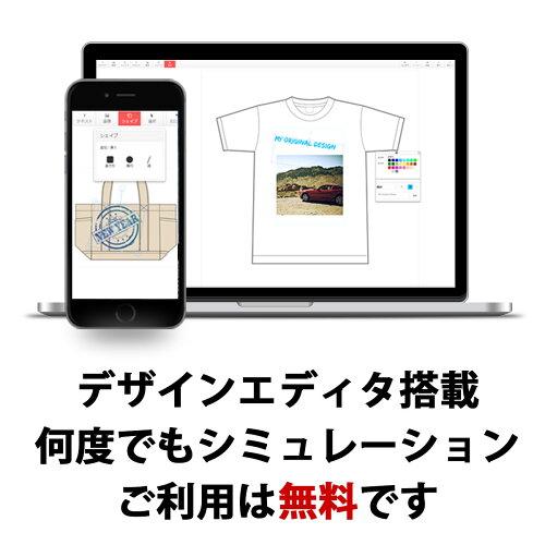 【即納可能】自分でデザインオリジナルワークシャツブラック両面プリント