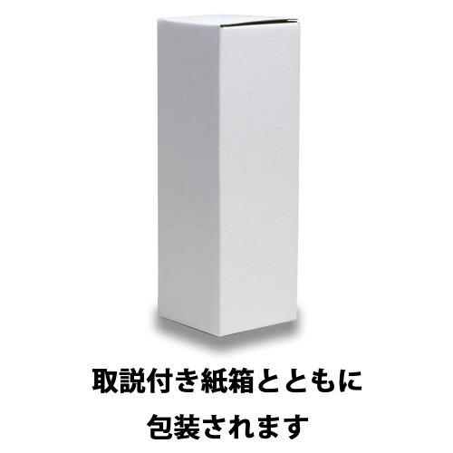 【即納可能】1個から作れる自分でデザインオリジナル名入れステンレスボトル280mlレッド