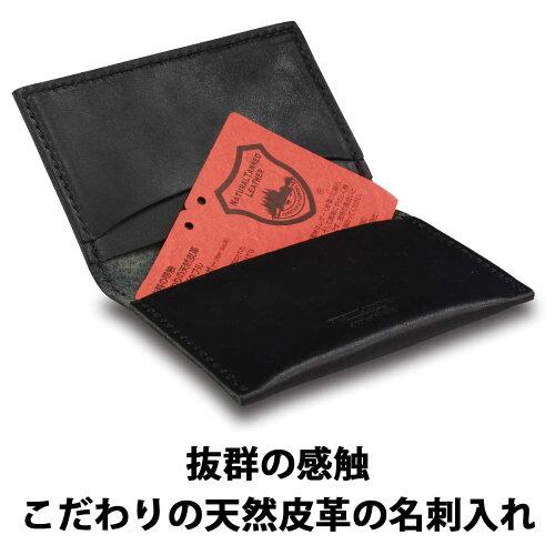 【即納可能】1個から作れる自分でデザインオリジナル名刺ケース栃木レザーブラック本革