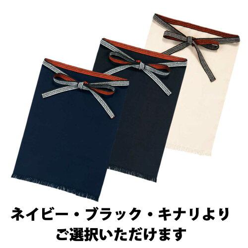 【即納可能】1枚から作れる自分でデザインオリジナル帆前掛けキナリメール便可