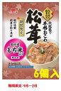 イチビキらくらく炊きたて 松茸おこわ 6個   (季節限定)(発売期間 9月〜2月)