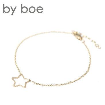 ≪by boe≫ バイ・ボー星 ミニスターモチーフ ゴールドチェーンブレスレット Mini Star Bracelet (Gold)【レディース】