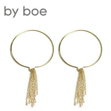 【待望の最新作】≪by boe≫ バイ・ボーチェーン フリンジ フープ ピアス (Gold)【レディース】【楽ギフ_包装】