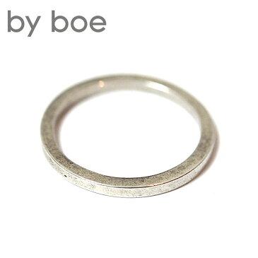 【今だけシルバーアクセ10%OFF!!】【再入荷】≪by boe≫ バイ・ボーシンプル シルバー リング Simple Silver Ring (Silver)【レディース】